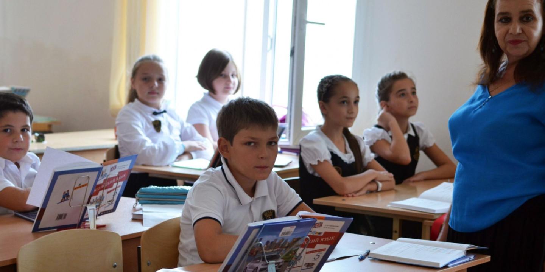 Виртуальная школа
