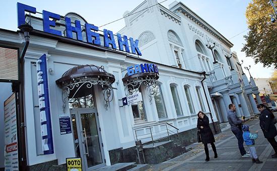 Банк правительства Крыма обвинили вфиктивном кредитовании