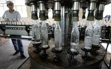 <p>Производство водки на заводе компании Kweichow Moutai</p>  <p></p>