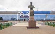 <p>Международный аэропорт Махачкалы</p>  <p></p>
