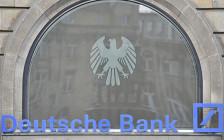<p>Офис банка Deutsche Bank</p>  <p></p>