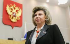 <p>Татьяна Москалькова</p>  <p></p>