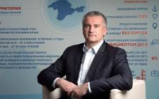 <p>Сергей Аксенов</p>  <p></p>