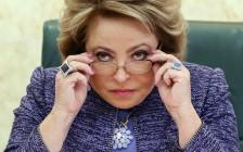 <p>Валентина Матвиенко</p>  <p></p>