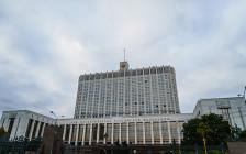 <p>Дом правительства Российской Федерации вМоскве</p>  <p></p>