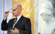 <p>Сергей Кириенко</p>  <p></p>