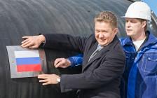 <p>Глава «Газпрома» Алексей Миллер</p>  <p></p>
