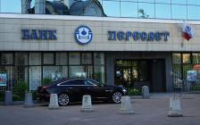 В тени «Пересвета»: кто виноват вкрахе банка РПЦ