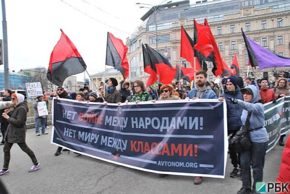 NEWSmskcom в Москве Московские новости погода и пробки