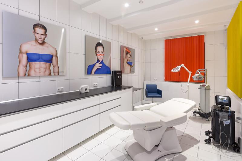 Элитная клиника косметологии москва