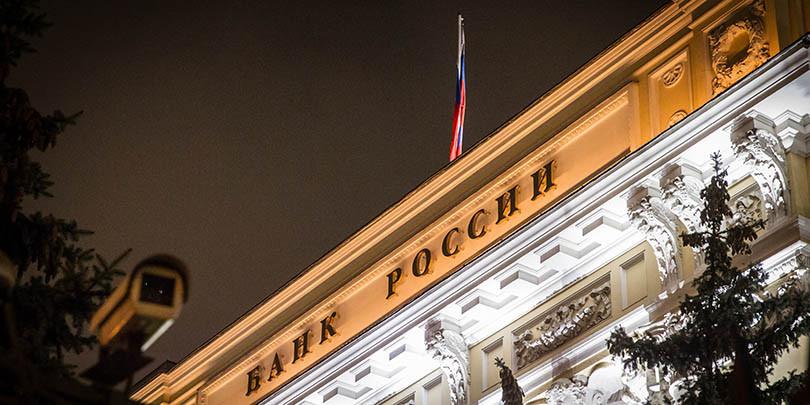 Эксперты называют деятельность ЦБ по отношению к банку «Югра» и другим банкам «рейдерством»