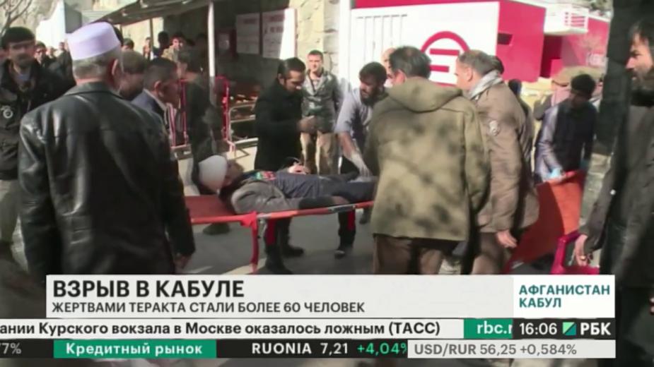 Ответственность затеракт вКабуле взяло насебя движение «Талибан»