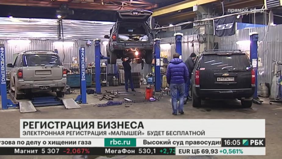 В РФ юрлицам дадут возможность зарегистрироваться без наличия офиса