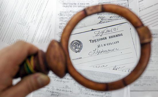 Льготы для иногородних пенсионеров в московской области
