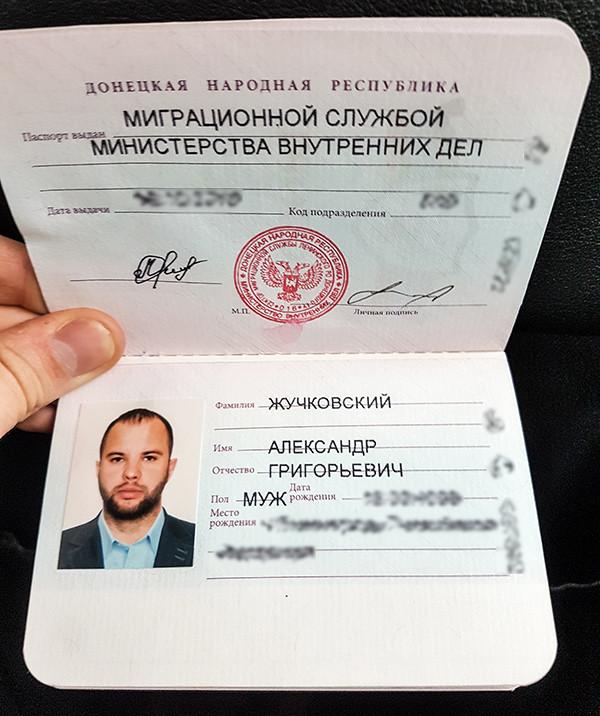 Какие документы нужны для выезда в россию: …