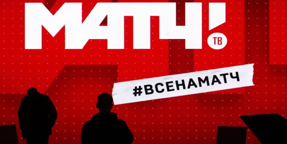 Роскомнадзор пригрозил заблокировать Sports.ru заиспользование контента «МатчТВ»