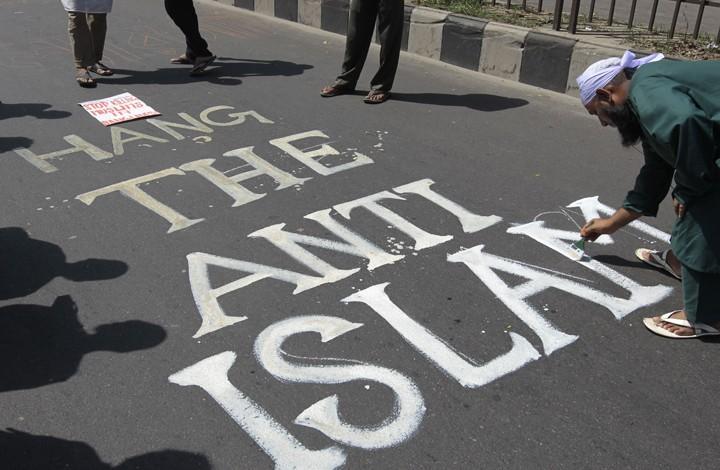 фото знака ислама