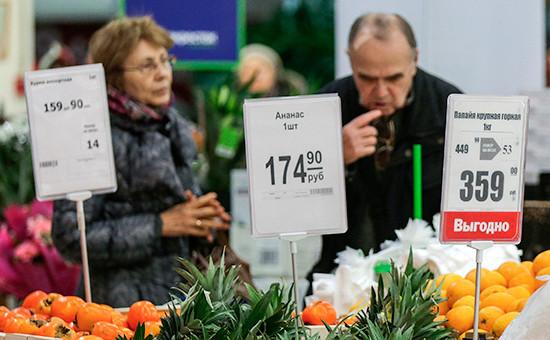Картинки по запросу Россияне экономят картинки