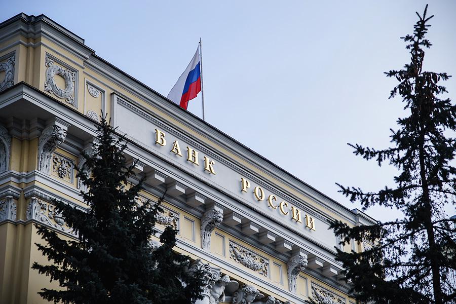 Банк России / Фото: Олег Яковлев / РБК
