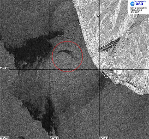 первые итоги расследования авиакатастрофы вЧерном море :: Общество :: РБК