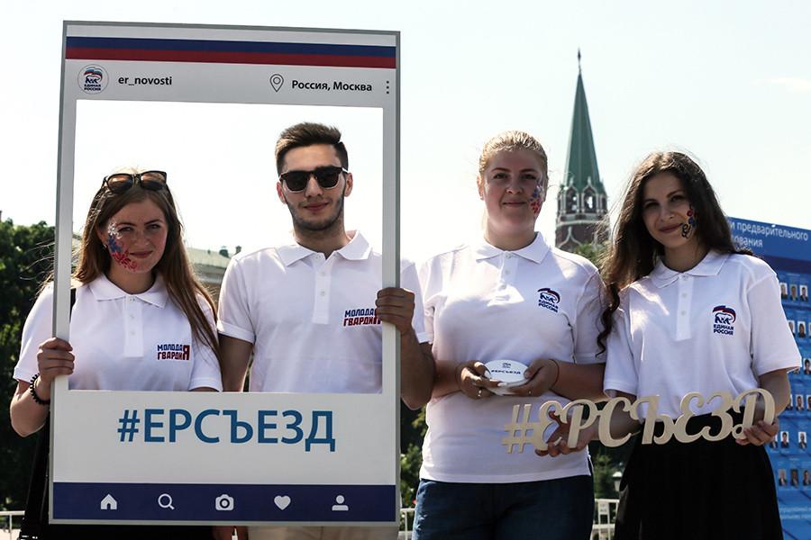 http://s0.rbk.ru/v6_top_pics/resized/945xH/media/img/7/77/754925383142777.jpg