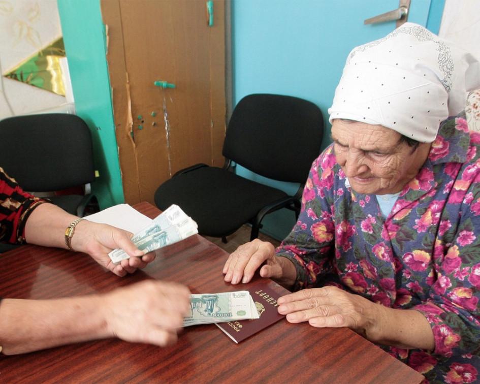 Периоды обращения за назначением пенсии