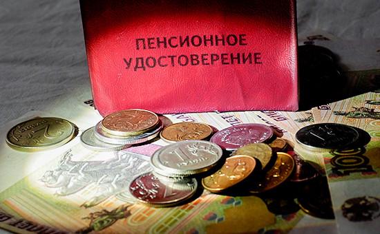Список утвержденный правительством на льготную пенсию