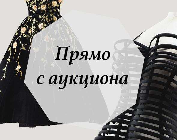 Раритетные платья