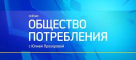 Рынок недвижимости в России. Продолжение