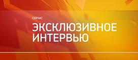 Владимир Мау — о перспективах в условиях санкций