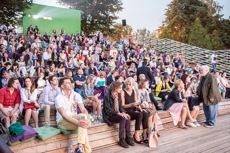 Парк горького летний кинотеатр пионер схема