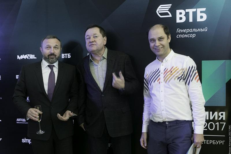 Дмитрий Морозов (BIOCAD), Михаил Баженов («Адамант»), Денис Котов («Буквоед»)