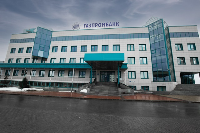 Филиал Газпромбанка в г. Сургуте