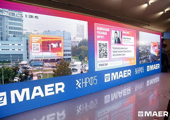На большом диджитал-экране, установленном на площадке НРФ, медиахолдинг Maer продемонстировал, как офлайн-события могут транслироваться на современных уличных экранах. Например, видеоконтент НРФ дополнялся цитатами спикеров форума. Они появлялись на московских медиафасадах в прямом эфире. Картинка для делегатов форума передавалась в режиме реального времени с веб-камер.