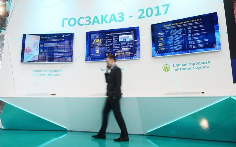 Фото: Кирилл Калинников/РИА Новости