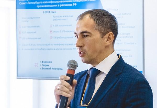 Алексей Чистяков (Центра трудовых ресурсов)