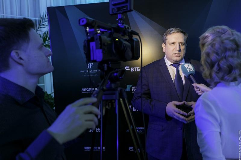 Максим Мейксин (Комитет по промышленной политике и инновациям Санкт-Петербург)