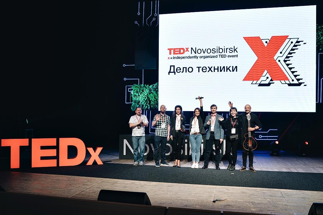 Фото: ВКонтакте / TEDxNovosibirskWomen