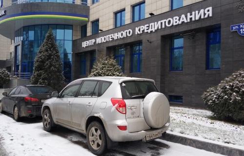 красноярск без доход справка