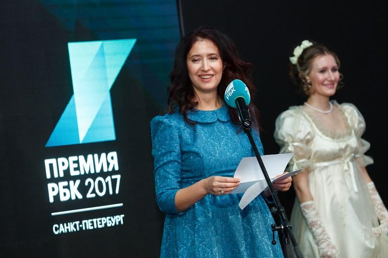 Елена Кром (РБК Петербург)