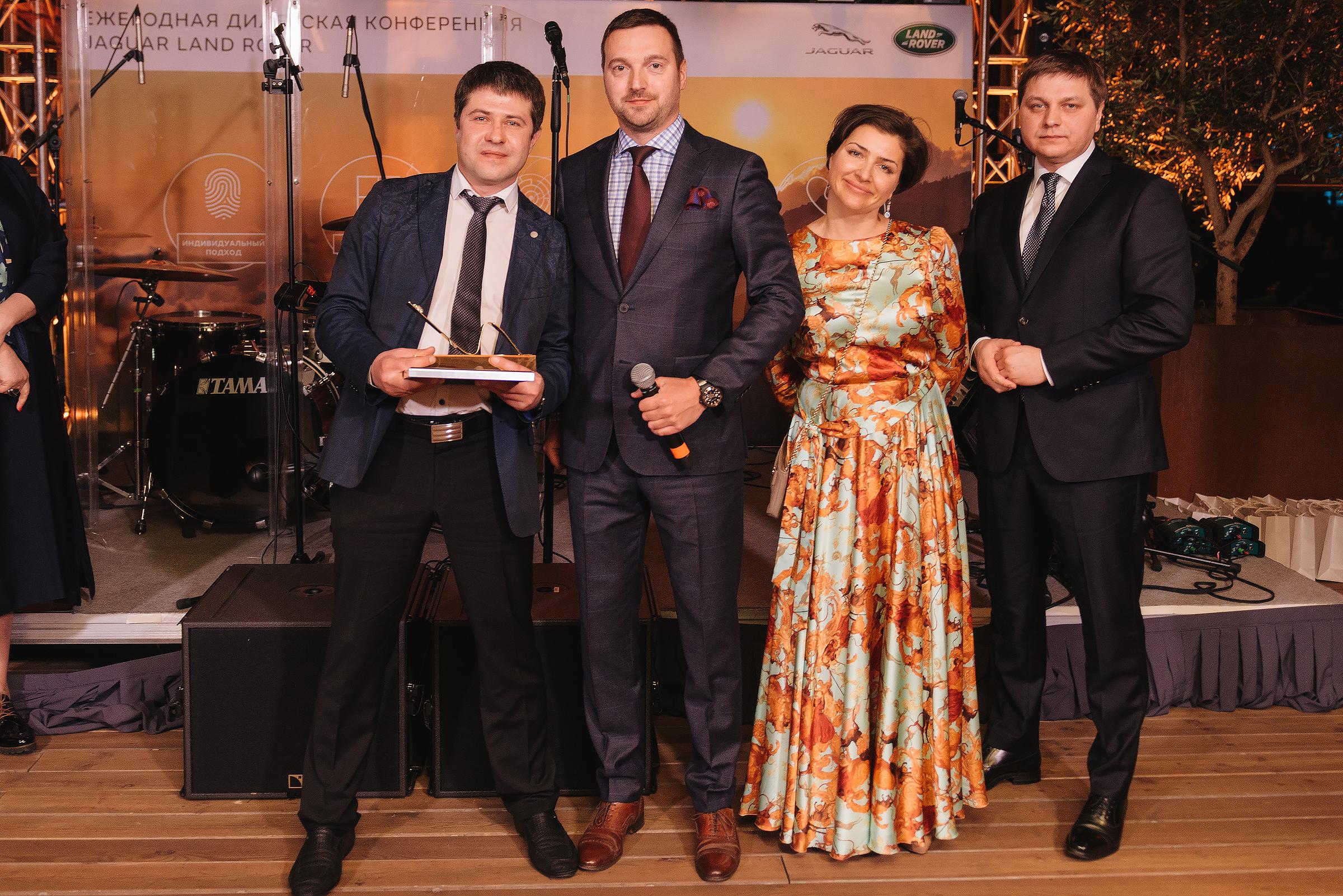 Команда «Альбион-Моторс» получила награду вноминации «Лучший дилер попродажам»