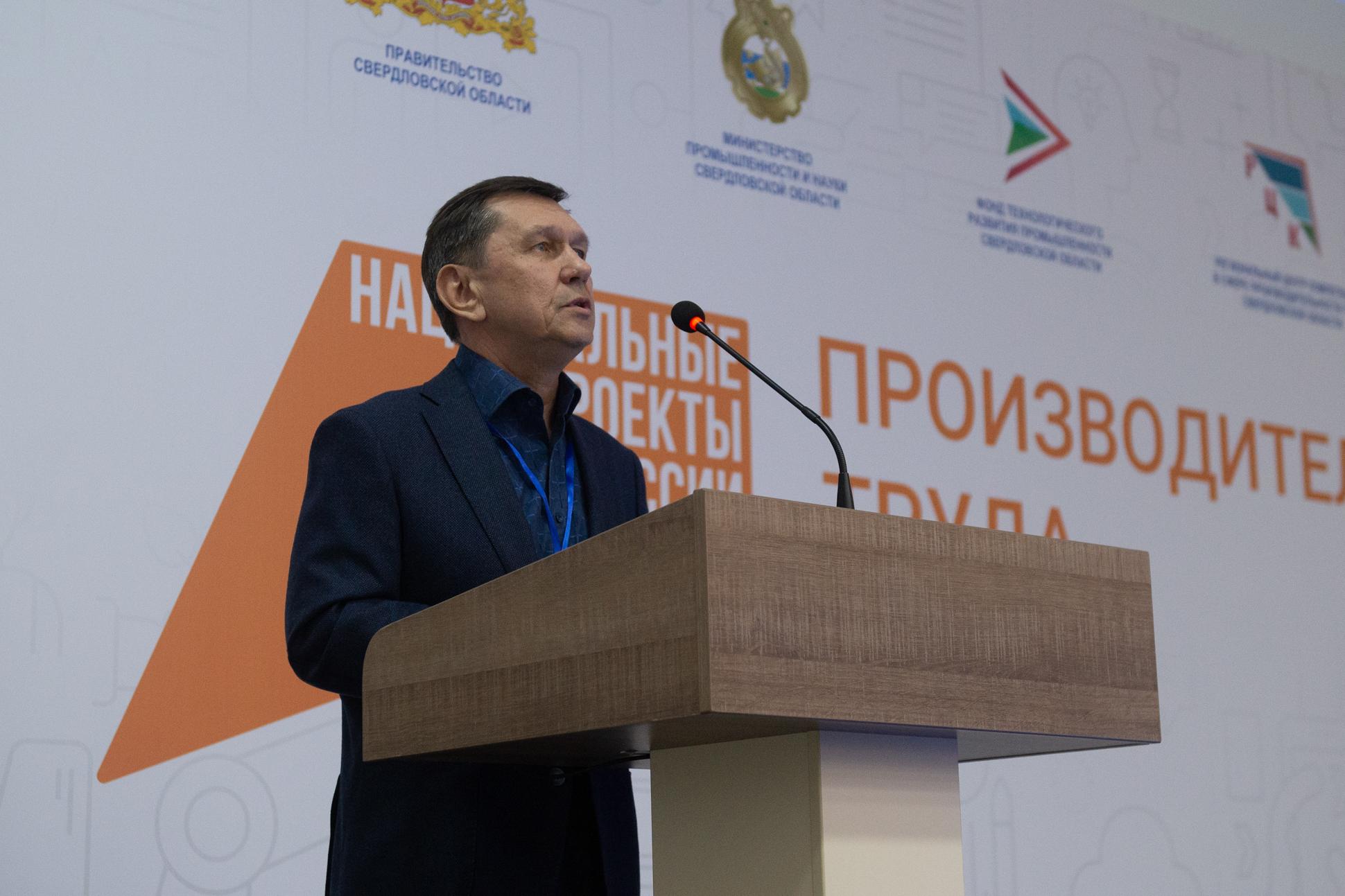 Генеральный директор компании «Здравмедтех-Екатеринбург» Николай Поляков