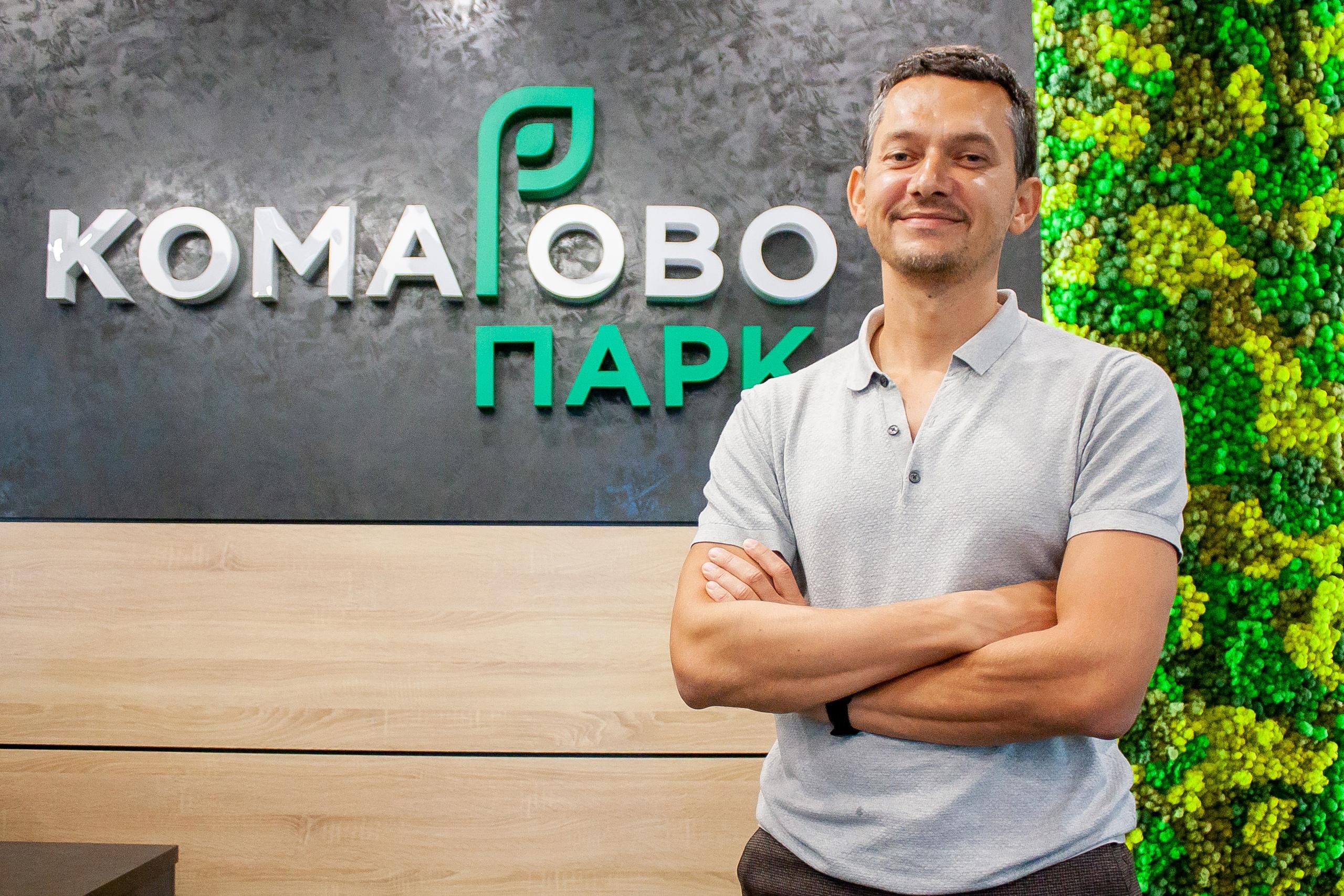 Евгений Фатеев, главный архитектор «Комарово Парк» / Фото: Денис Моргунов, РБК Тюмень