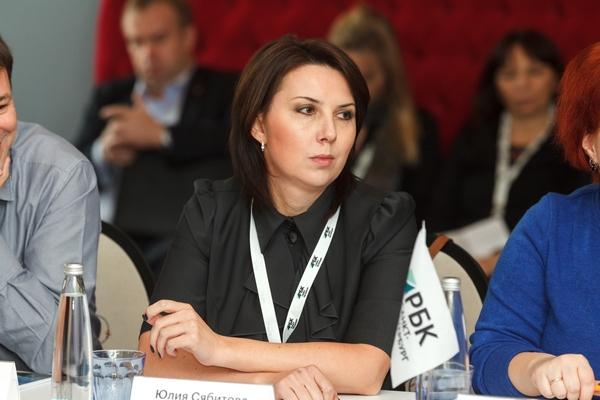 Юлия Сябитова («МегаФон»)
