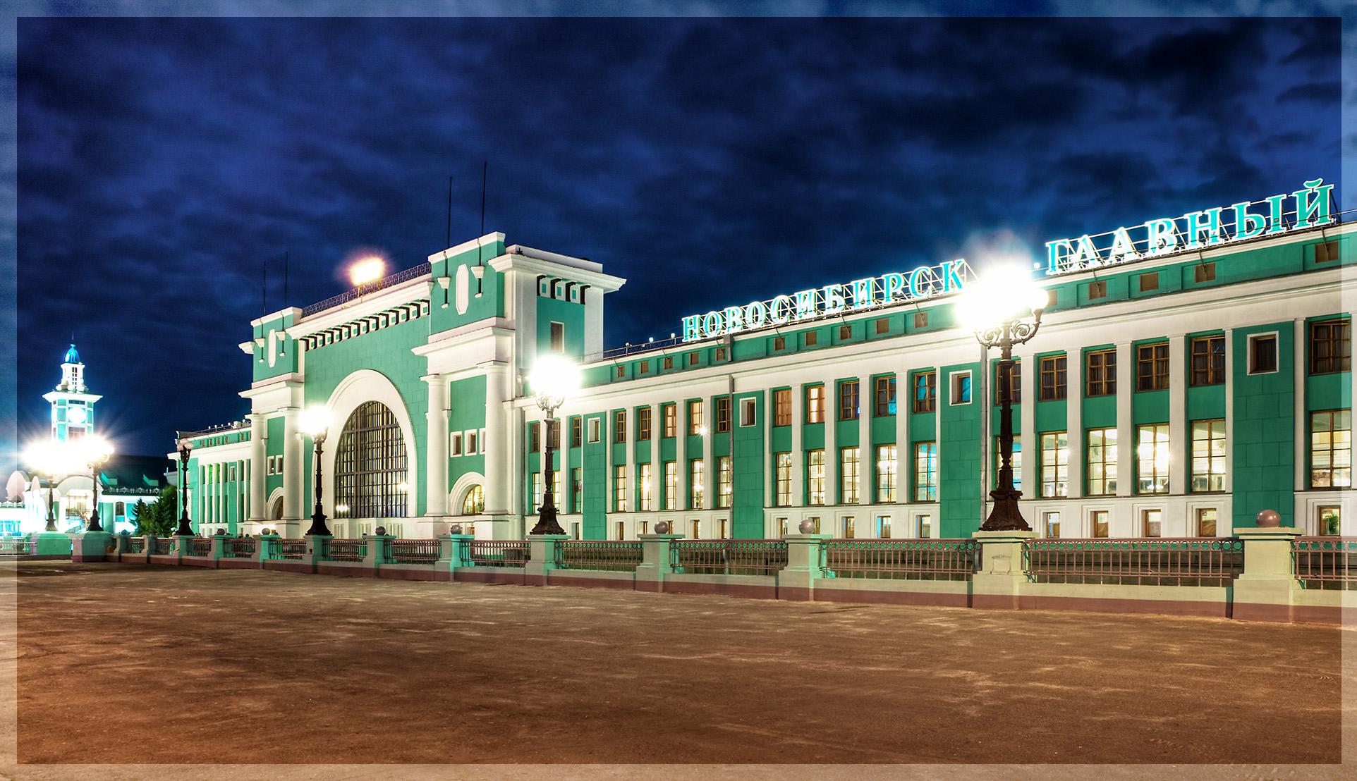 Фото: photoshare.ru