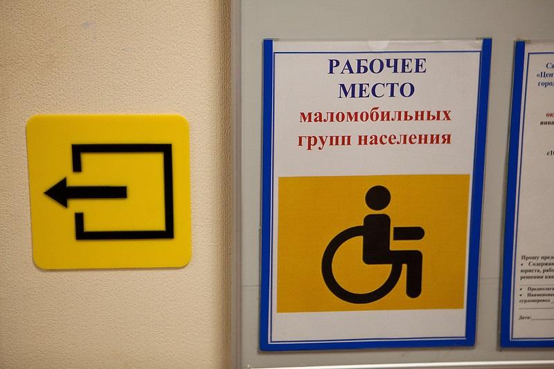 Фото: Евгений Степанов/Интерпресс