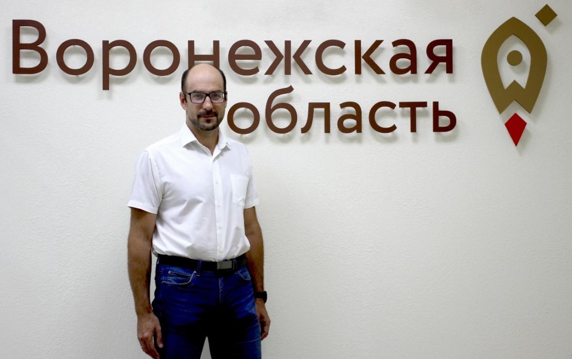 Фото: пресс-служба Центра «Мой бизнес»