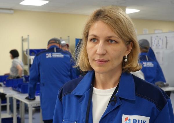 Наталья Каюмова,АО«Ферроприбор»