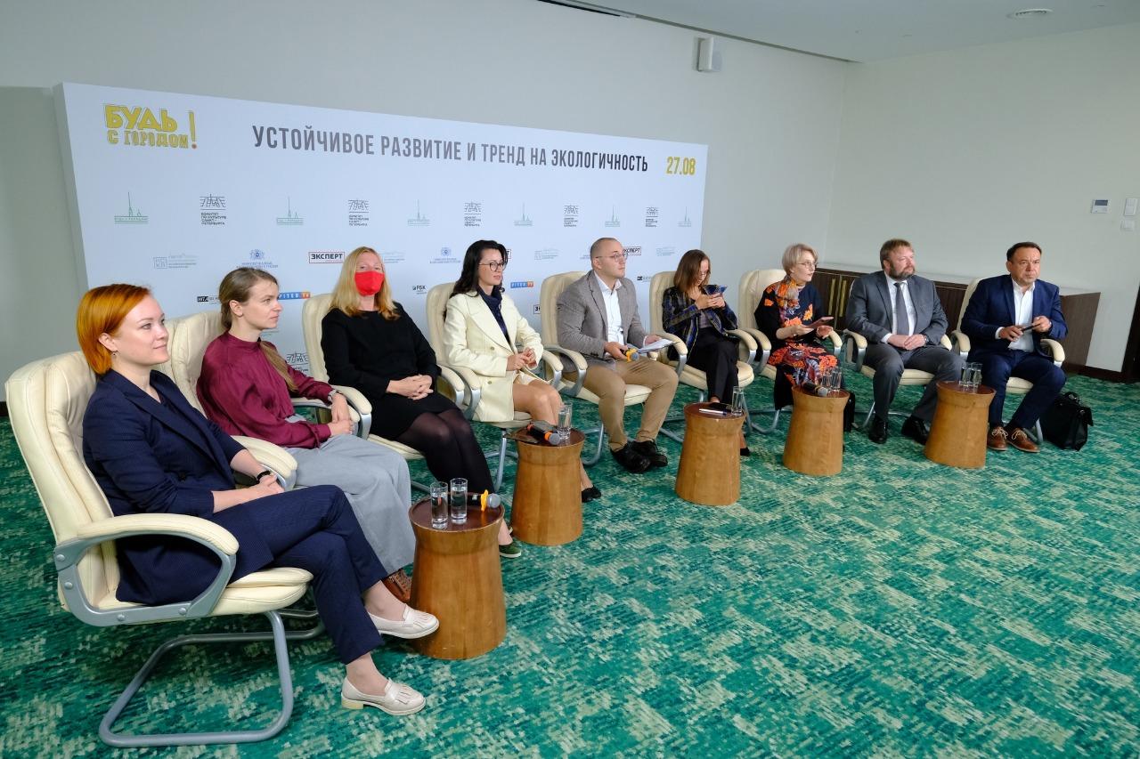 Участники дискуссии «Устойчивое развитие итренд наэкологичность».