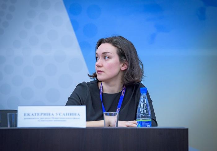 Екатерина Усанина (Межрегиональный фонд «Социальные инновации»)